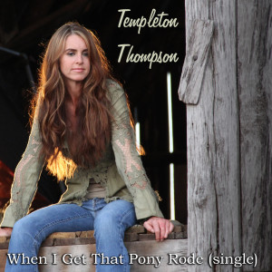 when_i_get_that_pony_rode_(single)_cover